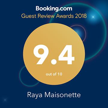 Raya Maisonette Guestbook
